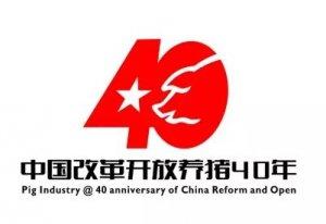 """20年后的今天,扬翔用这三个奖杯""""献礼""""中国改革开放40周年"""