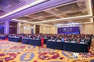 FPF未来猪场已至,中国智能养猪引领全球!