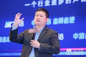 傲农吴有林:5年内饲料企业将减少3000家,但机遇更大于挑战!