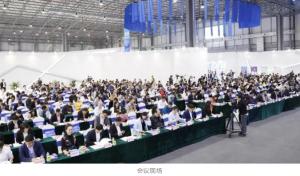 """海大集团位列""""2018年广东省制造业500强""""第15位"""