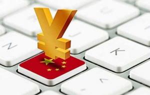 牧原股份拟定增不超50亿元,扩产及还债!