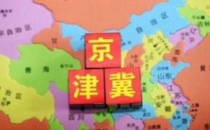 京津冀三地联防联控非洲猪瘟疫情