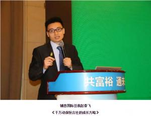 未来已来,动保企业参与推动中国合作社新