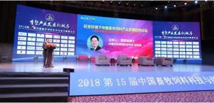 重塑产业发展新秩序――挑战集团在中国畜