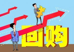 唐人神斥资3704万回购股份
