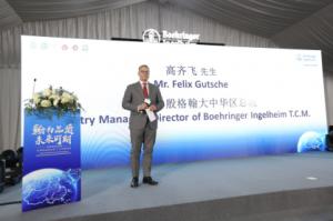 世界一流动保生产技术引入中国, 勃林格殷格翰泰州工厂国产化猪疫苗正式上市
