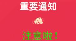 四川:致全省养猪场(户)的公开信