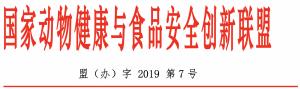 世界动物福利科学大会走进中国,顶级科学盛宴,第三轮