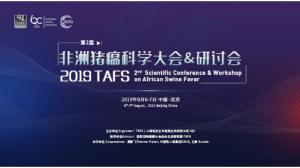 TAFS2019年第二届非洲猪瘟科学大会和研讨