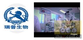 天津瑞普生物技术有限公司