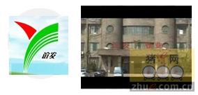河南省谊发牧业有限责任公司