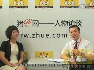 杭州康德权科技有限公司张晓艳总监访谈