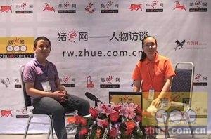 猪e网专访安徽大自然