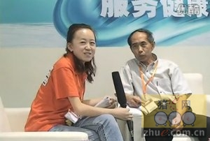 2012VIV:猪e网专访中国牧工商(集团)总公司
