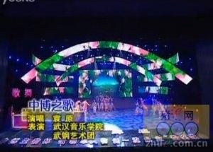 中博之歌视频