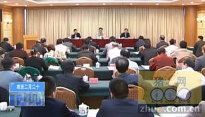 福建:全省生猪养殖污染防治工作会议召开