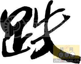 1月26日安徽省猪市行情信息
