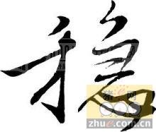 2月17日安徽省猪市行情信息