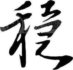3月24日安徽省猪市行情信息