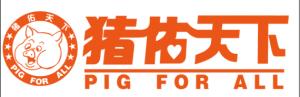 南昌猪坚强动物营养有限公司上榜母猪料十强