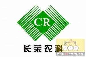 山西长荣农业科技股份有限公司上榜大白种猪十强