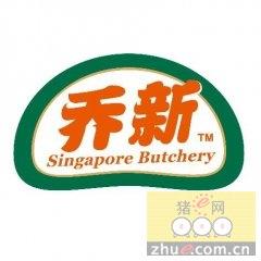 潍坊乔新原种猪场上榜长白种猪十强