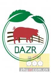 安徽大自然种猪育种有限公司上榜丹系种猪口碑五强