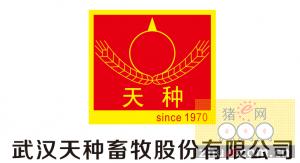 武汉天种畜牧股份有限公司上榜杜洛克种猪口碑十强