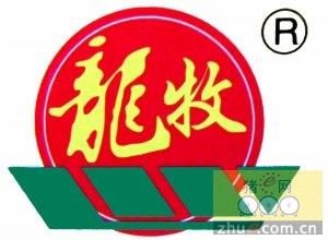 湖北龙王畜牧有限公司上榜华中优秀种猪企业
