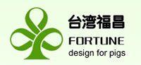 台湾福昌集团上榜华南优秀种猪企业