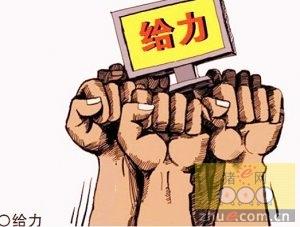 """""""十三五""""时期兽医事"""