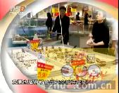 深圳查获私宰猪肉2.6万吨 运销链条一锅端