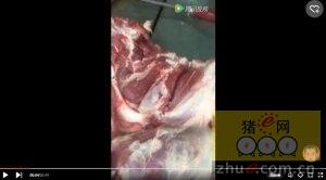 菏泽出现注水猪肉