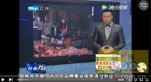 猪肉疯涨!养猪合作社长告诉你猪肉价格疯涨的原因