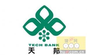 天邦股份:核心业务布局成型 外延并购开