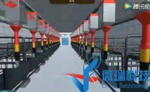 神奇!大连微瑞科技发展有限公司猪场虚拟操作