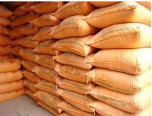 豆粕价格上涨动力十足,涨幅最高30元/吨!今日豆粕多少钱一斤?