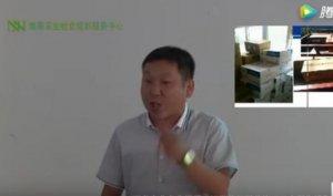猪场的疾病预防讲课视频(北川海光村)