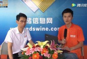 高端访谈:养猪产业博览会,曹松嵘谈兽医服务!
