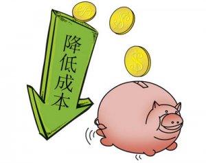 猪场养殖成本持续下降
