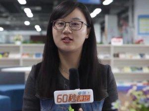 豆粕分析:美农报告在即,市场谨慎看空!