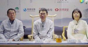 张胜勋 麦月仪作客老喻会客厅,养猪协会定位及发展历程!