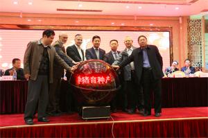 河南省种猪育种高峰论坛开幕 产学研大咖为生猪育种觅