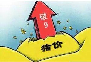8省猪价集体下跌,竟是这个原因!猪价峰值何时到来?