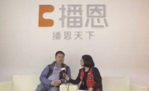 猪易专访播恩集团总裁邹新华:猪价艰难要三修