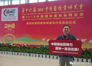 中国猪业影响力,原来一直在这里!