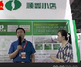 猪易传媒专访顺鑫小店副总经理张茂