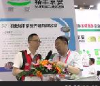 猪易传媒专访裕丰京安技术总监闫恒普