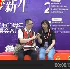猪易传媒专访宁波三生养殖事业部总监杨远荣