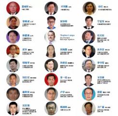 2018第二届中国兽用疫苗工艺技术研讨会